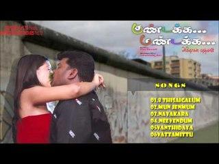 Kundakka Mandakka - Juke Box | Parthiban | Lakshmi Rai | Bharathwaj | Ashokan | Mass Audios