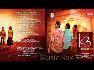 K3 - Music Box | Pradvay SivaShankar | M.S. Anna Durai | Mass Audios