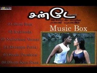 Prathi Gnayiru 9 Manimudhal 10.30 Varai - Juke Box | Suresh | Poornitha | John Peter