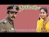 Kannum Kannum Video Song - Narasimman I.P.S | Sarath Kumar | Megnaraj | Jesigift | Chandrasekaran