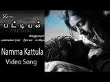 Namma Kattula Video Song - Pattiyal | Arya | Bharath | Pooja | Padmapriya | Yuvan Shankar Raja