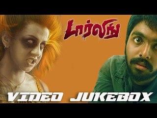 Darling - Video Jukebox | G. V. Prakash Kumar | Nikki Galrani | Karunas | Bala Saravanan
