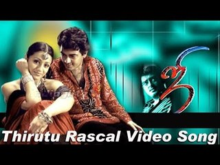 Thiruttu Rascal Video Song - Ji | Ajith Kumar | Trisha | Charanraj | Manivannan | N. Linguswamy