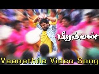 Vaanathilae Video Song - Bramman | M. Sasikumar | Lavanya Tripathi | Devi Sri Prasad