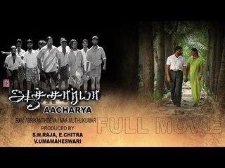 Aacharya - Full Movie | Vignesh | Divya | Nassar | Srikanth Deva | Charan Raj