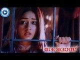 Malayalam Movie - Devdas - Part 15 Out Of 21 [Ram, Ileana, Sayaji Shinde] [HD]