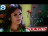 Malayalam Movie - Devdas - Part 21 Out Of 21 [Ram, Ileana, Sayaji Shinde] [HD]