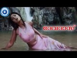 Entho Entho... - Song From - Malayalam Movie Devdas [HD]
