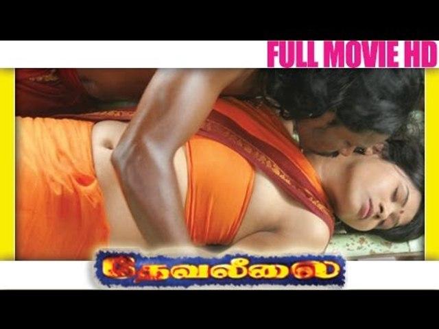 Tamil Full Movies - Devaleelai - Tamil Movie Full Movie [HD]