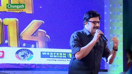 Siddique Singing Song Kerala Film Producers Association Award 2014 | Malayalam Awards
