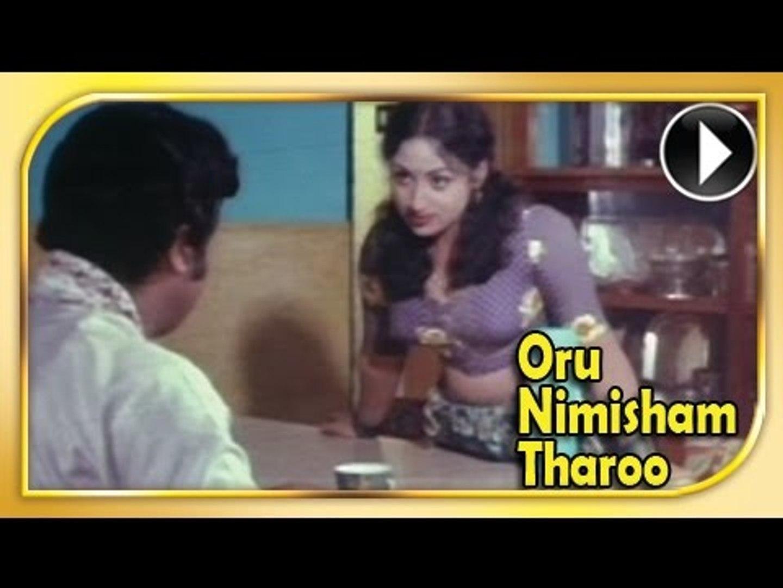 oru nimisham tharoo