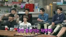 Bachelor Party Ep 3 N eng sub