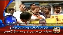 Ary News Headlines - 24 November 2015 - 1700 - Pakistan News