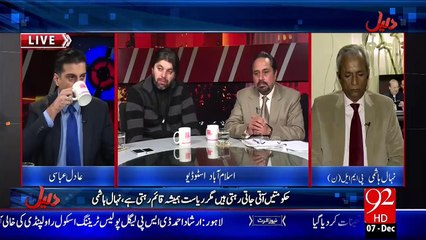 Daleel 07-12-2015 - 92 News HD