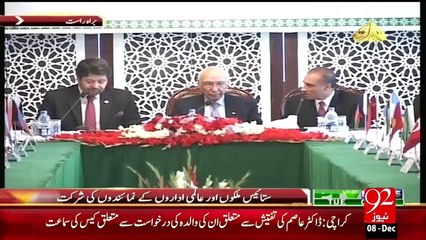 Heart Of Asia Conference Sirtaj Aziz ka Khitab– 08 Dec 15 - 92 News HD