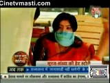 Sooraj ko Bachene ke liye Kiya Sandhya ko Bhabho ne Kidnep 8th December 2015 Diya Aur Baati Hum