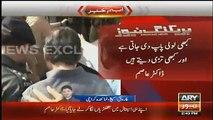 Kabhi Lolly pop Dete Hain Kabhi Tarri Dete Hain_- Asim Hussain U-TURN In Court