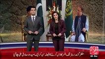 Wazeer-E-Azam Ki Zar-E-Saddarat Aala Satha Ka Ijlas – 08 Dec 15 - 92 News HD