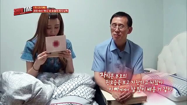 [ENG SUB] Hani @ EXID SHOWTIME EP2 Cut Pt.2 (Msg to her Dad)