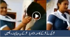 What young Girl Was Doing Watch Video