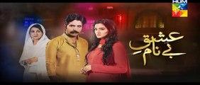 Ishq e Benaam Episode 23 Promo HUM TV Drama 8 Dec 2015