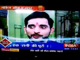 Drashti Dhami - Making of A Star Part 1_India Tv