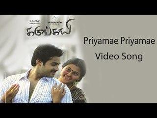 Priyamae Priyamae Video Song | Kalanjiyam | Anjali | Srikanth Deva |  Kalanjiyam| Massaudios
