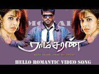 Hello Romantic video song - Ramcharan  | Ram Charan Teja | Genelia |  Harris Jayaraj | Mass Audios