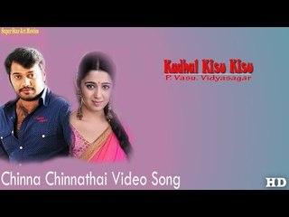 Chinna Chinnathai Video Song - Kadhal Kisu Kisu | Bala | Charmi | MassAudiosandVideos