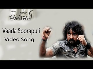 Vaada Soorapuli Video Song | Kalanjiyam | Anjali | Srikanth Deva | Kalanjiyam| Massaudios