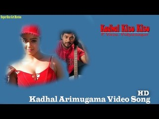 Kabadi Kabadi Video Song - Kadhal Kisu Kisu | Bala | Charmi | MassAudiosandVideos