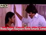 Malayalam Movie - Mouna Ragam Part 18 Out Of 19 [HD]