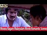 Malayalam Movie - Mouna Ragam Part 19 Out Of 19 [HD]
