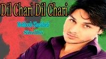 Mehboob Khaskheli - Dil Chari Dil Chari