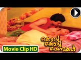 Malayalam Full Movie - Reshma Bed Room Scene From -  Kochu Kochu Thettukal [HD]