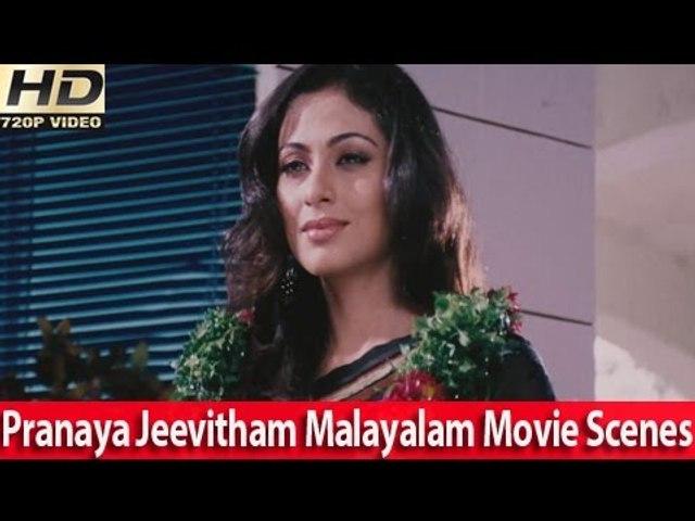 Romantic Bedroom Scene From - Malayalam Movie - Pranayajeevitham [HD]