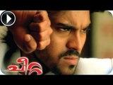 Cheetah | Malayalam Movie 2012 | Ram Charan Teja Fight Scene [HD]