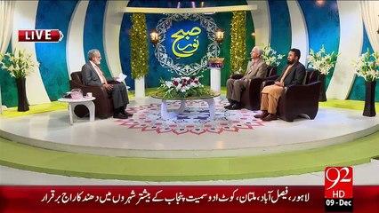 Subh-E-Noor – 09 Dec 15 - 92 News HD