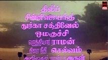 Tamil Movies - Ennai Vittu Pogathe - Part - 1 [Ramarajan,Sabitha Anand] [HD]