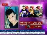 لقاء (عبودي ابن الدوره) في برنامج (شباب وبنات) على قناة السومريه