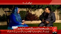 Very Stupid Question Asked By Anchor to Firdos Ashiq Awan