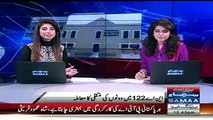 Ayaz Sadiq Is Again Going To De Seat From NA-122:- Aleem Khan