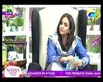 Nadia khan Show on Geo - 9th December 2015 - Part 5