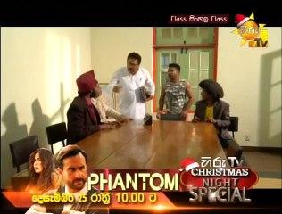 Class Sinhala Class 06/12/2015
