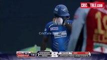 Muhammad Amir bowling to Chris Gayle in Barisal Bulls vs Chittagong Vikings in BPL 2015