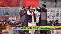 16 Aqa Mera Sohna tey sohne sohne nain (By Shahbaz Qamer Fride)