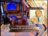 د. رفعت السعيد لـ أنا مصر: الجلسة الإجرائية لا تتلائم مع حجم الانجازات التي شهدتها مصر