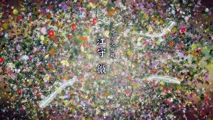 花燃 第48集 Hana Moyu Ep48