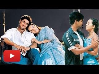 """Manasantha Nuvve"" Full Telugu Movie (2001) | Uday Kiran, Reema Sen [HD]"