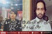 VideosHow Waqar Zaka is Doing Stupid Activities With Qandeel Baloch in a Function | PNPNews.net